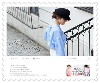 yokoオフィシャルブログ「プチプラコーデ術」